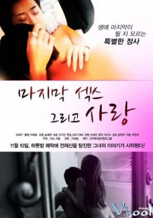 Last Sex and Love 2011 full movies