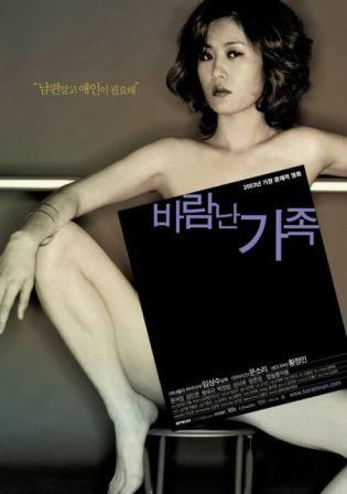 A Good Lawyer's Wife 2003 full movies