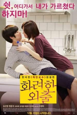 Love Lesson 2013 full movies free