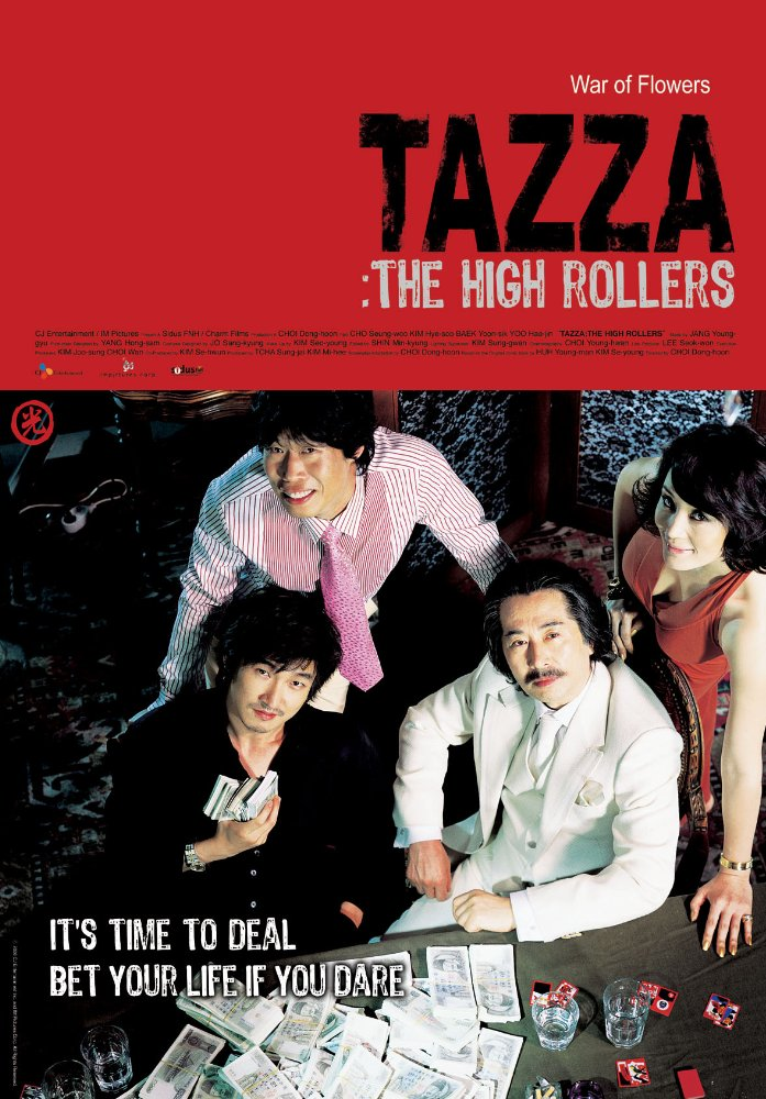 Tazza the high rollers 2006 full movies free