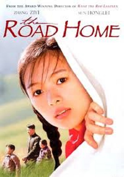 The Road Home 1999 full movies free online