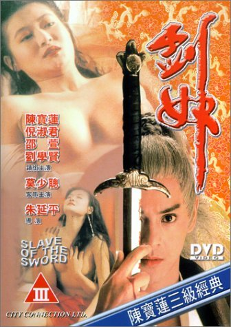 Slave Of The Sword 1993 full movies