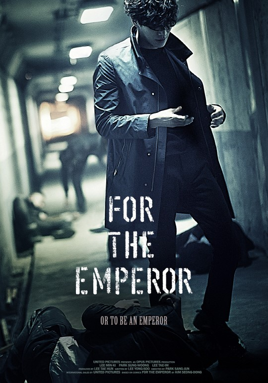 For The Emperor 2014 full movies free
