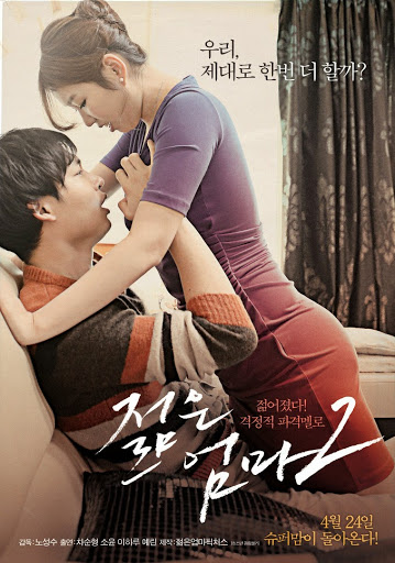 Young Mother 2 2014 full movies