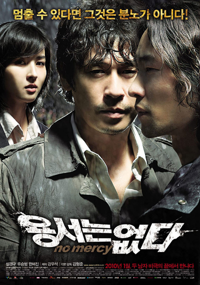 Yongseoneun eupda 2010​ full movies