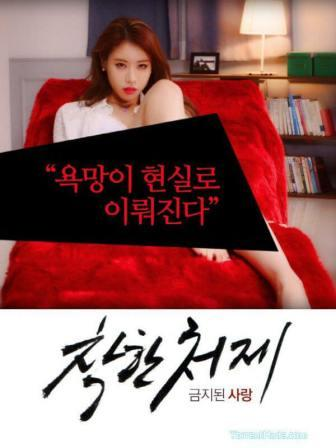Good Sister in law 2015 full movies